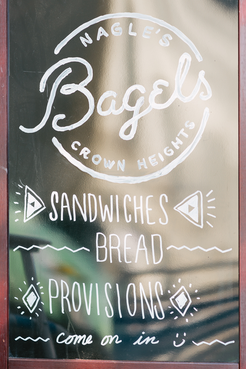 Nagle's Bagels | Crown Heights, Brooklyn, NYC